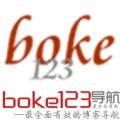 boke123导航