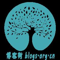 博客树的头像